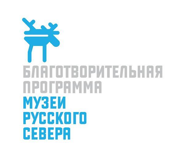 logo музеи